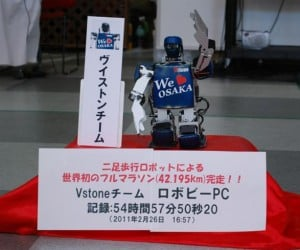Robovie-PC Wins First Robot Marathon (At a Very Slow Pace)