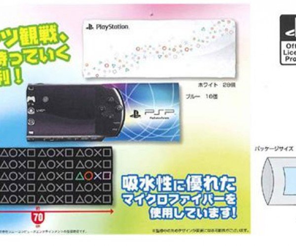 Weird License Deal of the Day: Sony PlayStation Towels?