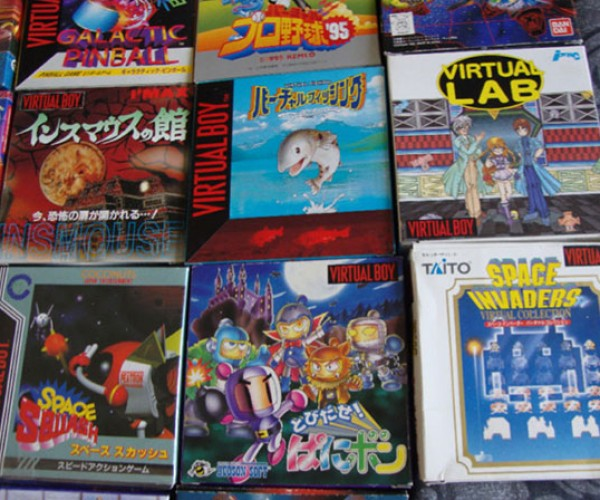 complete virtual boy collection 9