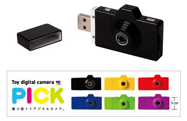 fuuvi pick mini camera