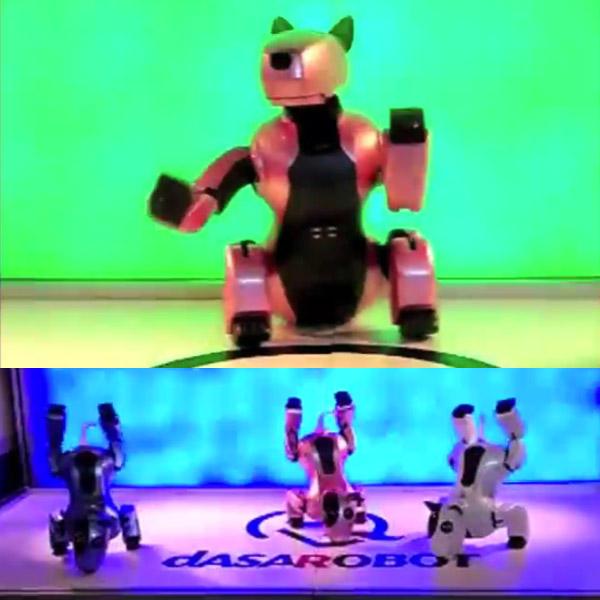 genibo_robot_dog