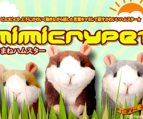Mimicry Pet Hamster is Possibly the Most Annoying Toy Ever