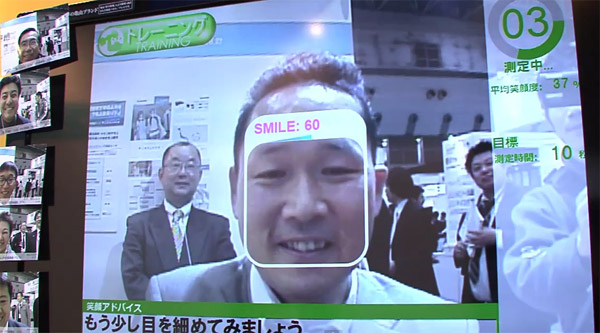 omron_smilescan_smile_analyzer