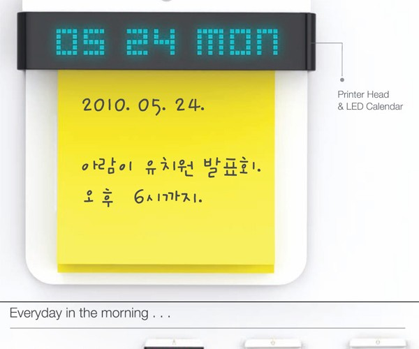 Post-It Printer Concept: If You're Forgetful and Lazy