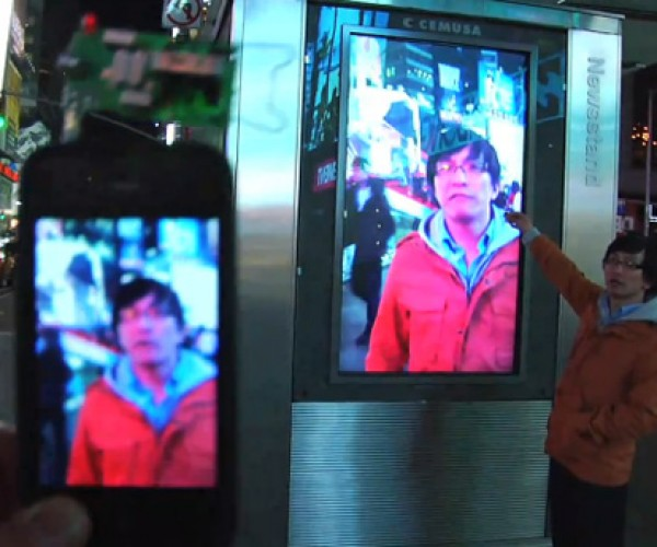 Times Square Screen iPhone Hack: Real or Fake?
