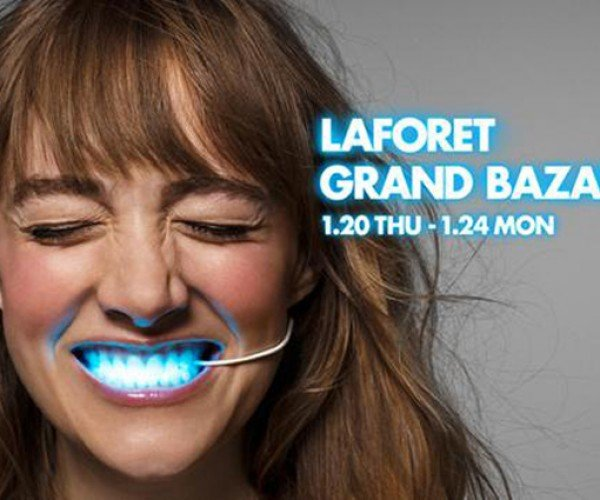 LED Illuminated Teeth: Only in Japan