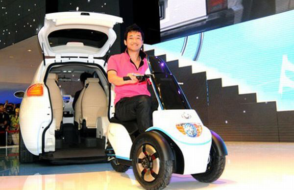 geely concept mccar electric scooter