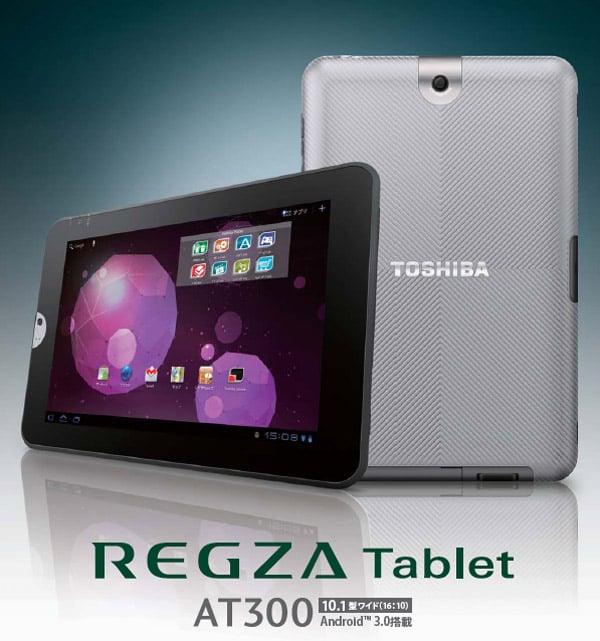 toshiba_regza_at300_tablet