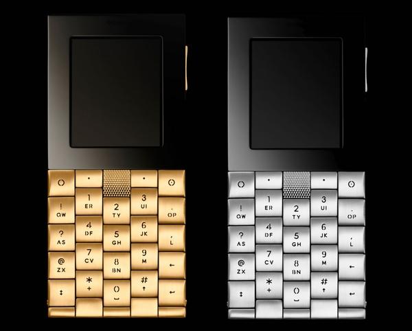 Æsir Phone