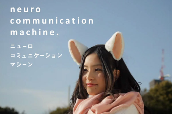 necomimi_cat_ear_head_band