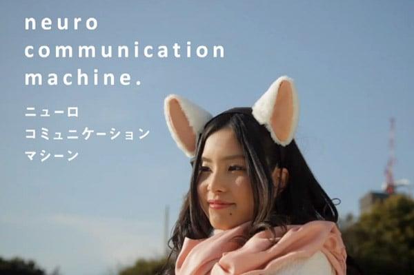 necomimi_cat_ear_head_band