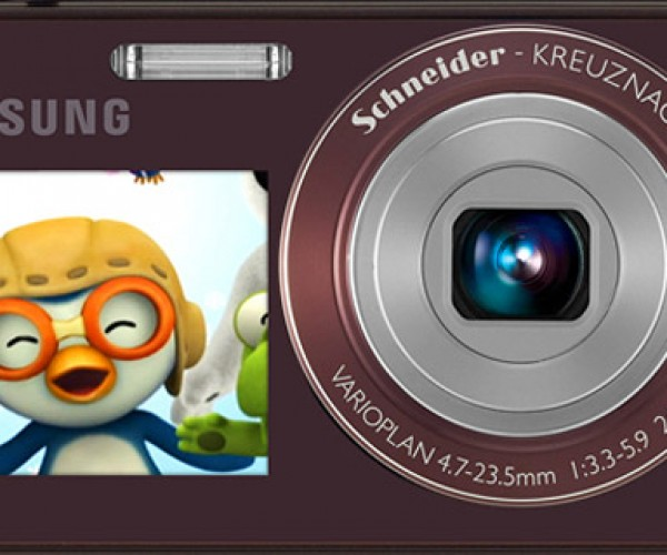 Get Your Tots to Flash a Grin with Samsung's New Camera Animations