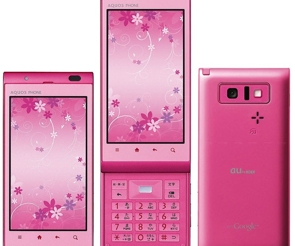 Sharp AQUOS IS11H Phone: For Ultimate Girly Girls
