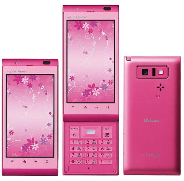 sharp_aquos_IS11H_phone