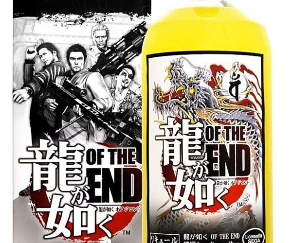 Yakuza of the End Liquor: Zombies, Guns and Booze!