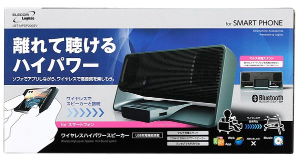 logitec universal bluetooth speakers dock japan audio