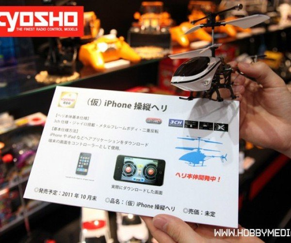 Kyosho Shows off iOS Controlled R/C Helicopter