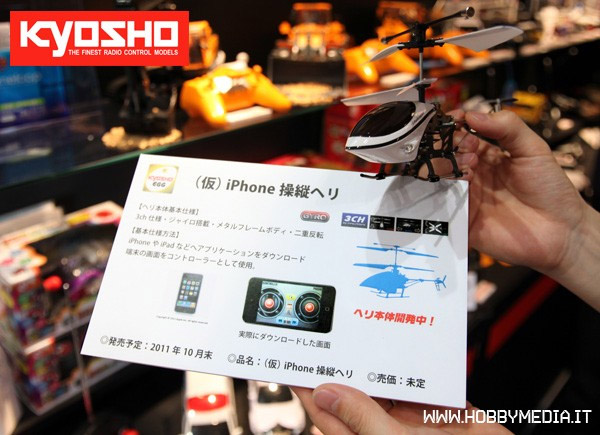 kyosho_rc_iphone_helicopter