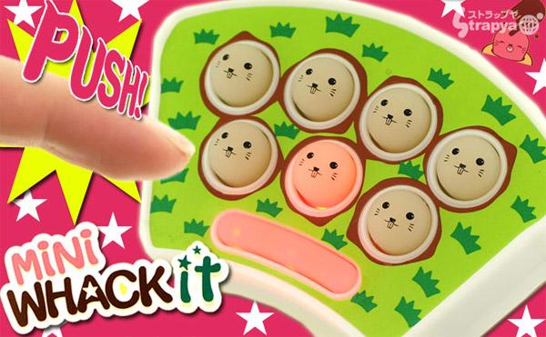 mini_whack_it_whack_a_mole