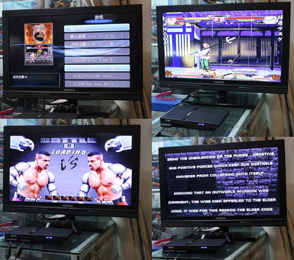 p1_4000_game_station_playstation_2_clone_screens