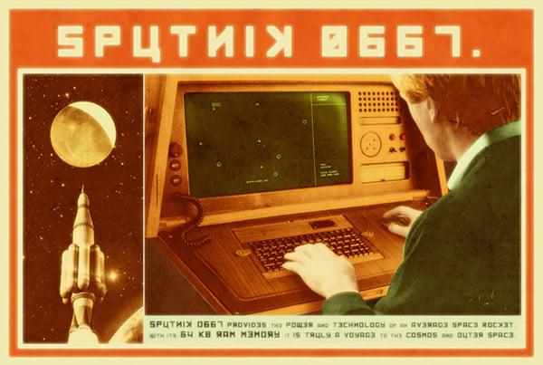 sputnik_0667_retro_computer_ad_1