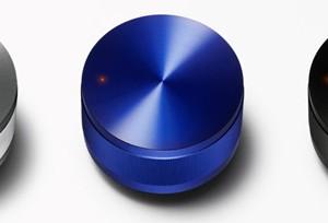 volume speaker japan hironao tsuboi audio