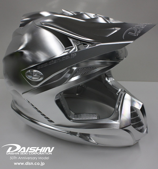 hypermill_5axis_helmet_2