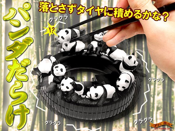 panda_chopstick_practice
