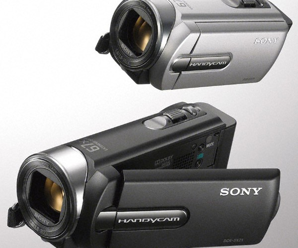 Sony Outs Two New Ultra-Zoom Camcorders