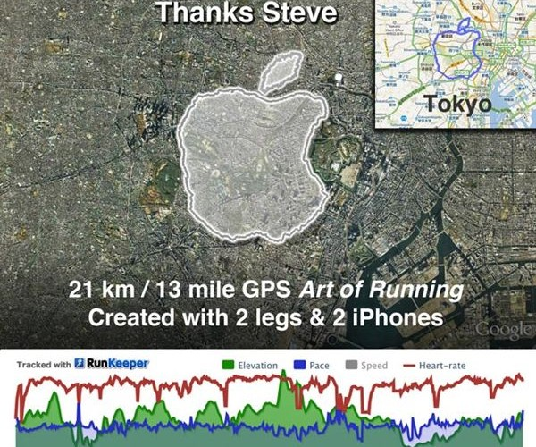 21KM Apple Logo: A Runner's Tribute to Steve Jobs