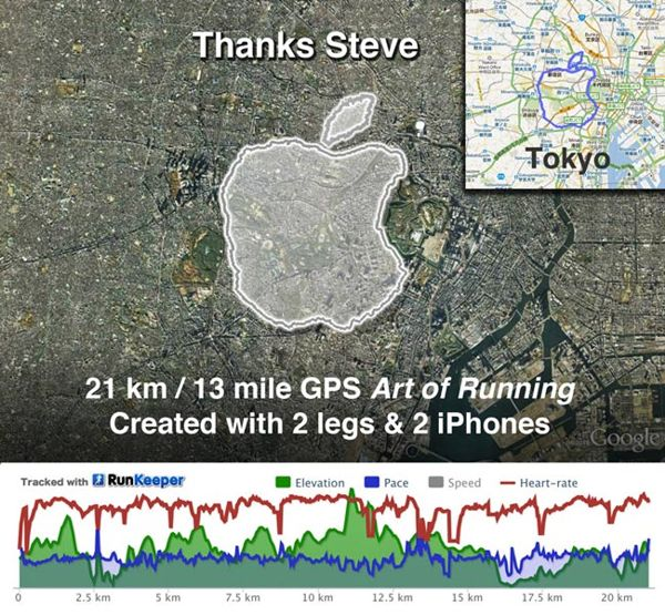 21km-apple-logo