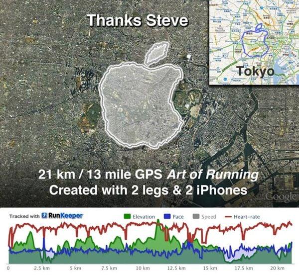 21km-apple-logo