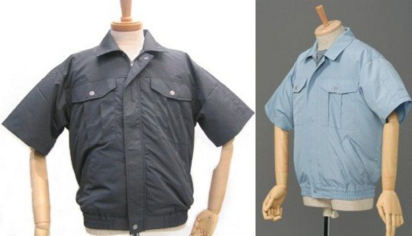 Kuchofuku Air-Conditioned Cooling Work Shirt