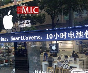 Fake Apple Store in Kunming, China Changes Name, Keeps Apple Logo
