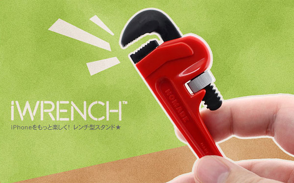 iwrench iphone wrench stand 1