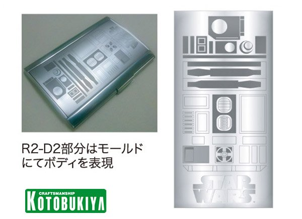 r2 d2 business card case