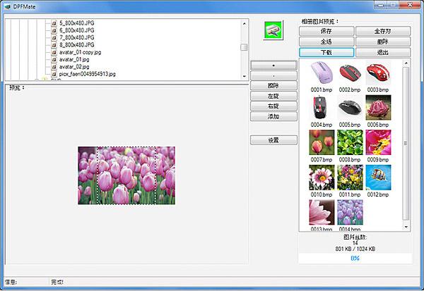 usb_photo_frame_mouse_brando_2