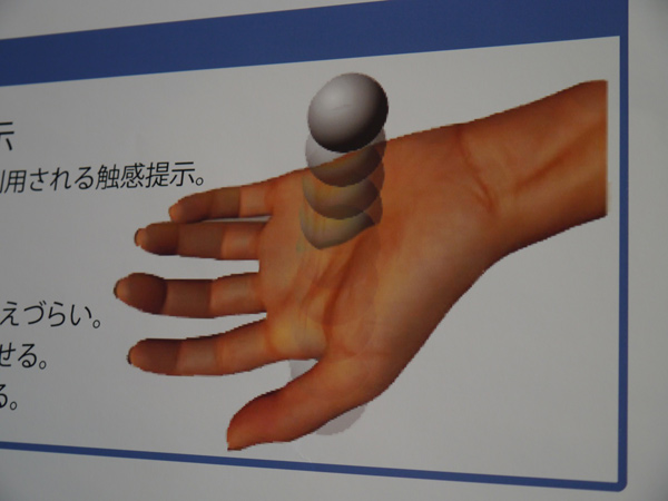 Invention Simulates Objects Passing Through Your Hand