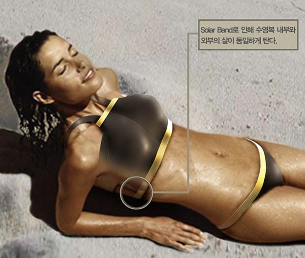 Even Tan Solar Swimsuit