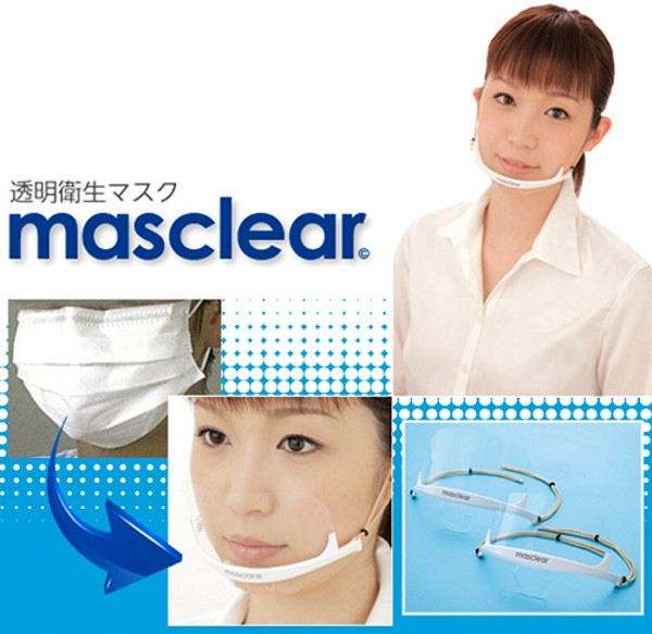 Masclear Transparent Mask