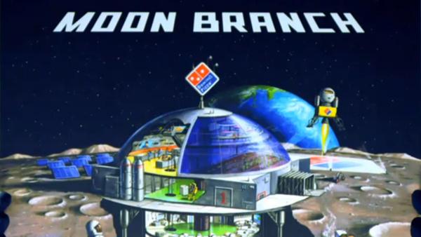 dominos pizza japan moon branch