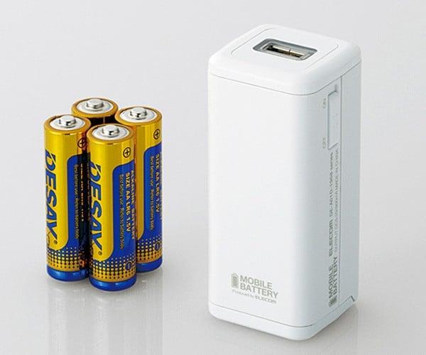 elecom DE-A01D-1908 iphone battery charger 2