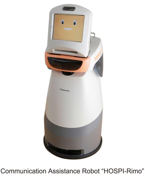 hospi rimo robot panasonic