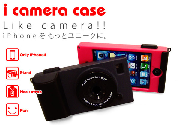 i camera case iphone camera case 1