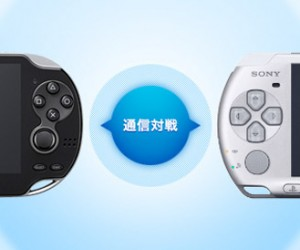 Sony PSP and PS Vita to Communicate Using Ad-hoc Mode – It's Mostly Gossip
