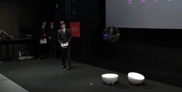 ministry defense japan spherical flying machine prisoner
