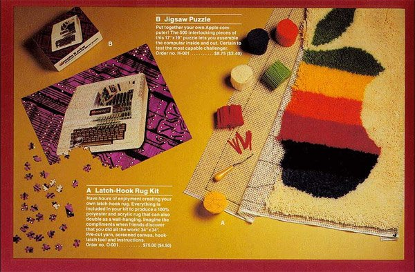 1983_apple_gift_catalog_4
