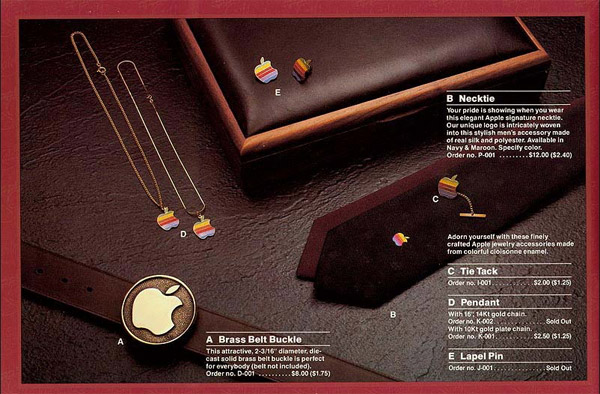 1983_apple_gift_catalog_7