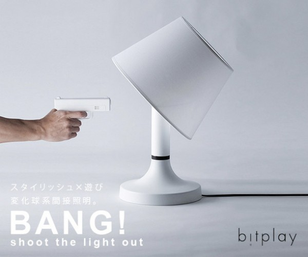 Bang! Gun Lamp Gets Real and I Want One for Christmas (You'll Shoot Your Light out, Kid.)