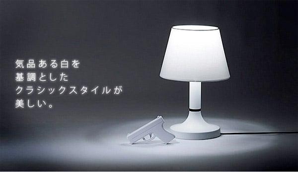 bang_lamp_2